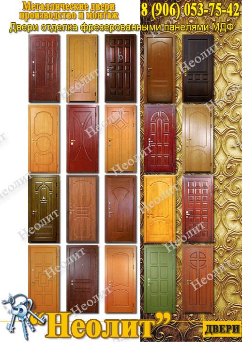 изготовим и установим металлические двери